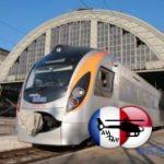 Львов и польский Перемышль соединит поезд