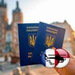 Названа дата начала действия безвиза между Украиной и Уругваем