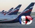 «Аэрофлот» снизил цены на авиабилеты в Калининград и Крым на зимний сезон