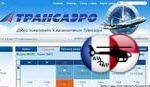 «Аэрофлот» уточнил порядок перевозки пассажиров «Трансаэро» на ближайшие дни