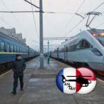 Укрзализныця запускает новый маршрут в Польшу