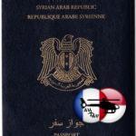 Виза в Россию для граждан Сирии