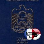 Виза в Россию для граждан ОАЭ