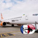 SkyUp запускает рейс из Харькова в ОАЭ
