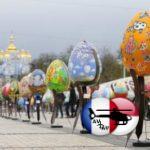 В Киеве отменили проведение всеукраинского фестиваля