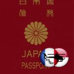 Виза в Россию для граждан Японии
