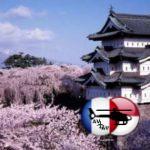 """В древнем японском замке """"запели"""" деревья"""