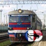 МЖД вводит новое расписание движения поездов